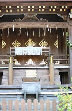 Kyoto (12)