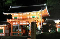 Kyoto (28)
