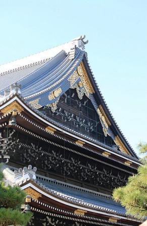 Kyoto (35)