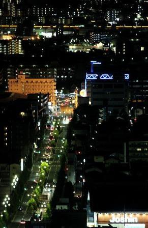 Kyoto (45)