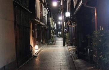 Kyoto (61)