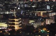 Kyoto (67)
