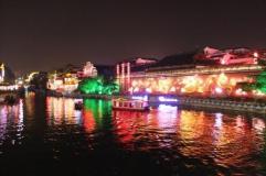Nanjing (32)