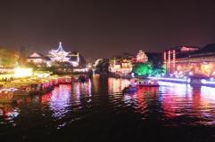 Nanjing (33)