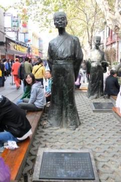 Nanjing (5)