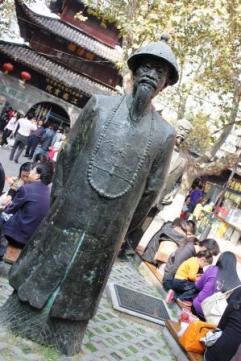 Nanjing (7)