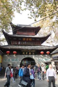 Nanjing (8)