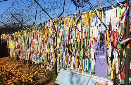 Commemorative Wall