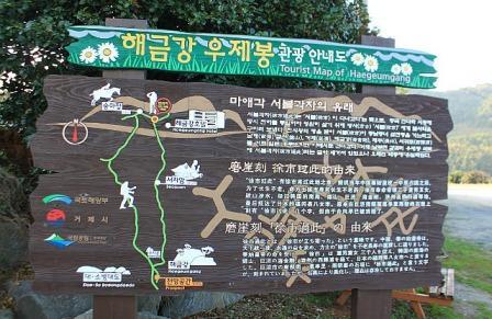 The map of Haegeumgang