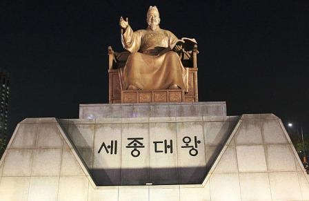 One of the greatest kings of South Korea