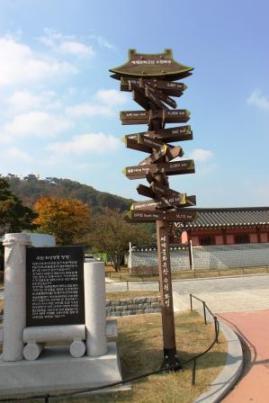 Suwon (32)